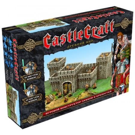 """ТХ.Castlecraft """"Древний мир"""" (крепость)"""
