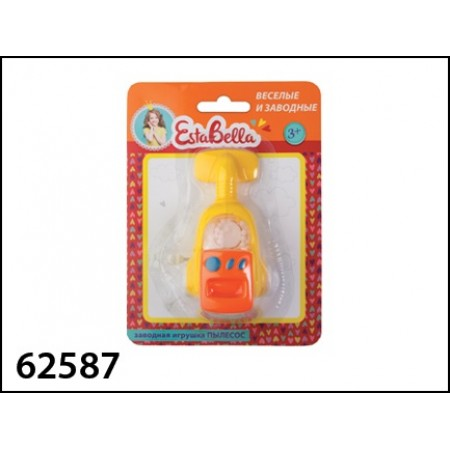 """EstaBella. Заводная игрушка """"Пылесос"""" арт.62587"""