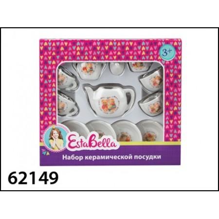 """EstaBella. Набор керамической посудки """"Подарочный"""" арт.62149"""