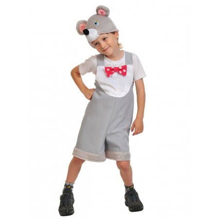 """Карнавальный костюм """"Мышонок"""" В комплект входят: полукомбинезон, маска.  Возраст: 3-6 лет, рост 92-122 см."""